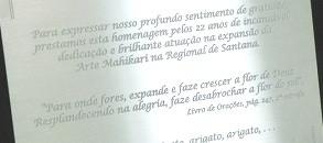 Processo  nº 156/2014