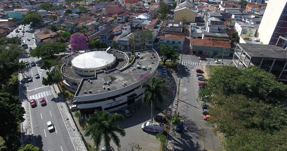 Câmara tem acesso a extratos bancários sobre o destino dos R$ 317 mil