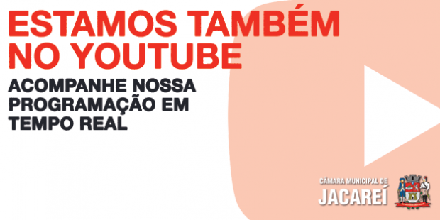 Câmara no Youtube